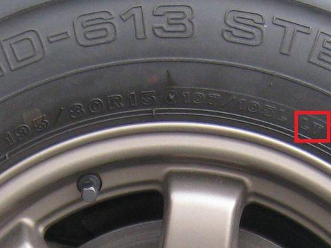 タイヤのLT表示