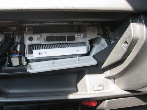 エアコンフィルターボックス