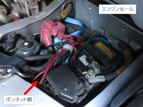 HIDとバッテリーの配線(エンジンルーム内)