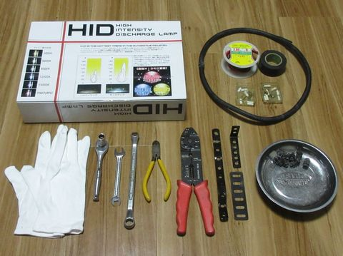 HID取り付けに必要な工具類