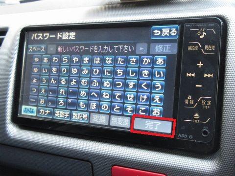 NHZT-W58G パスワード設定