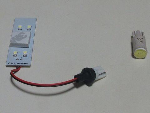 ライセンスランプ用LED