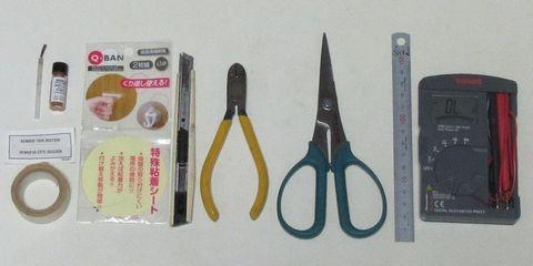 フィルムアンテナの補修に必要な工具類