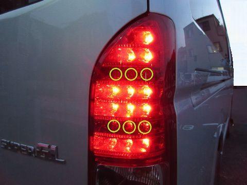 LEDテールランプの不点灯